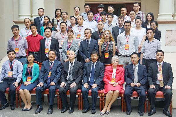 中法卫生法学与生命伦理研讨会在穗举行