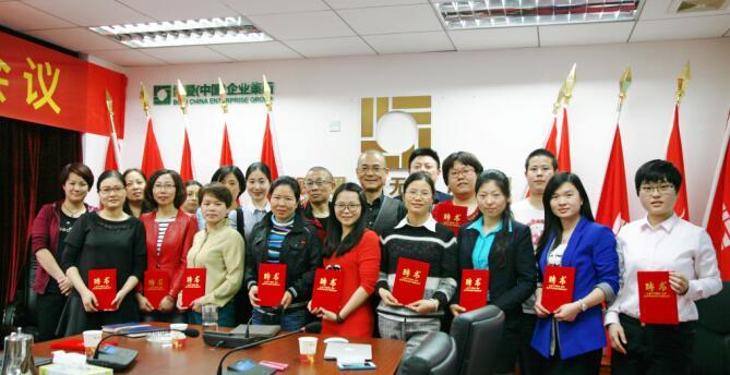 博爱集团召开第五届审计监察委员会全体会议