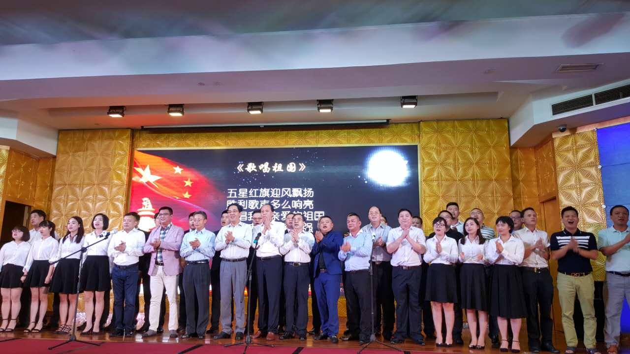 """越南中国商会举行""""喜迎国庆贺中秋""""晚会"""
